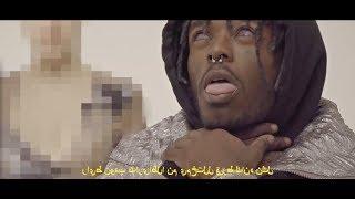 Lil Uzi Vert - XO Tour Llif3 OFFICIAL VIDEO REVERSED (SCARY)