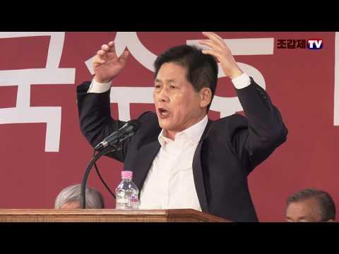 """김진, """"대한민국은 파괴 세력과 수호 세력간의 투쟁의 역사"""""""
