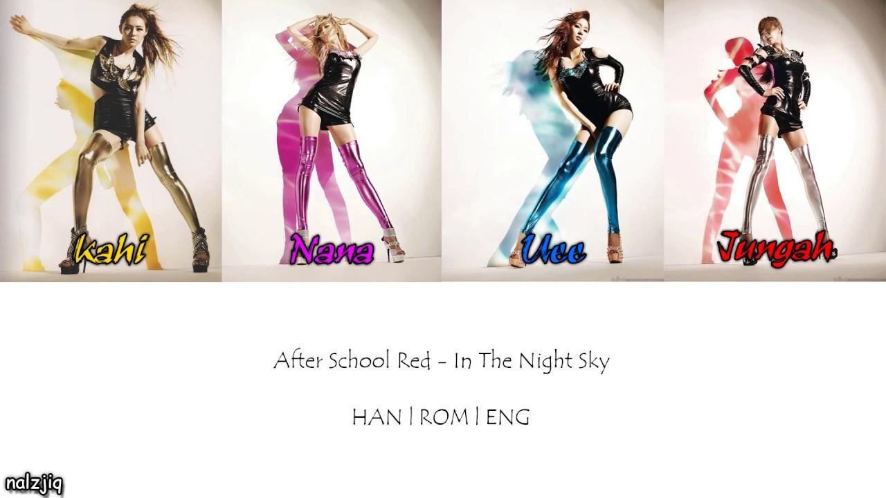 밤하늘에/ In The Night Sky (After School Red ) | …