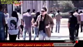كليب رضا البحراوى  احنا فين
