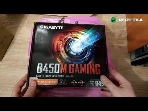 Материнська плата Gigabyte B450M Gaming (sAM4, AMD B450, PCI-Ex16)