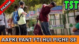"APKI ""BRA"" KA COLOUR KYA HAI - TST - Pranks in India 2017"