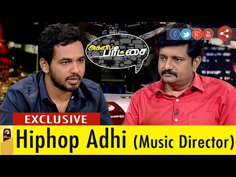 Agni Paritchai: Interview with Hiphop Tamizha Adhi on Jallikattu | 28/01/17 | Puthiya Thalaimurai TV