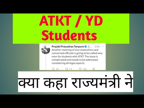 Walkthrough and Discussion by Prof. Y.S. Alone from YouTube · Duration:  1 hour 19 minutes 36 seconds