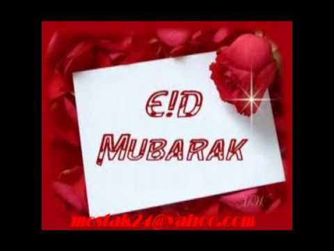 Eid mubarak hindi song