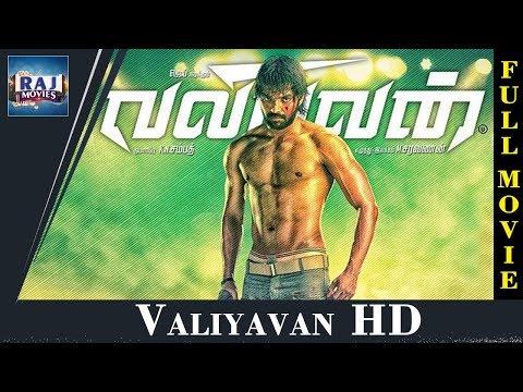 Valiyavan Tamil Full Movie | HD | Jai | Andrea Jeremiah | D. Imman