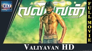 Valiyavan Tamil Full Movie | HD | Jai | Andrea Jeremiah | D. Imman