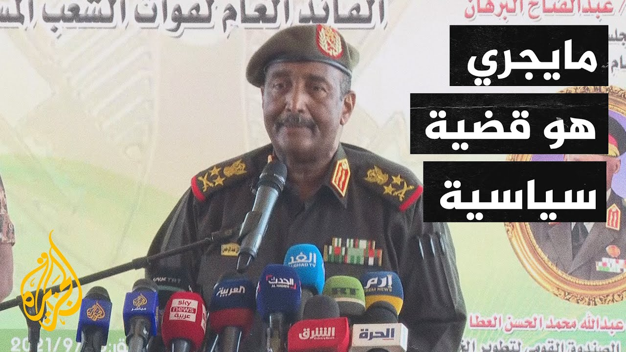 السودان.. البرهان: مجموعة صغيرة اختطفت الثورة وقضية شرق البلاد سياسية  - نشر قبل 32 دقيقة