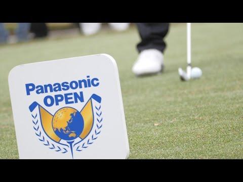 ICT Based Spectator Solutions @ Panasonic Open Golf Championship 2017