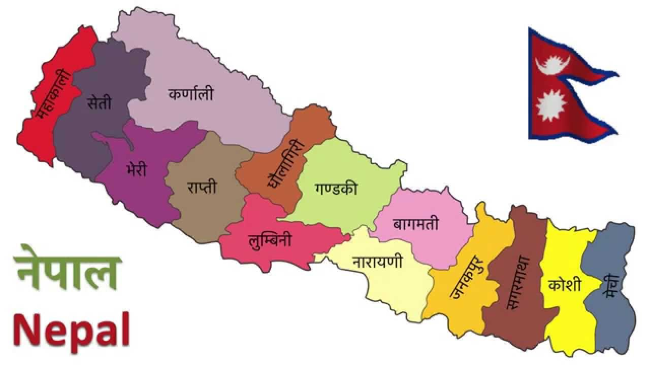 Nepal Map YouTube - Nepal map