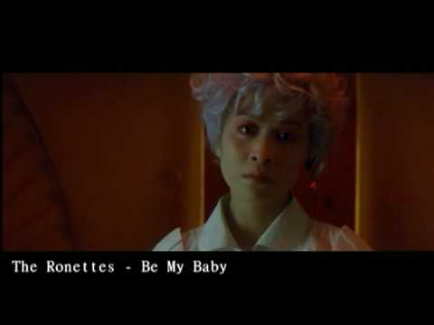Wong Kar-Wai The Ronettes-Be My Baby