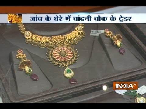 Delhi Trader Sold ₹100 cr Worth Gold In Just 4 Hours at area of Chandni Chowk