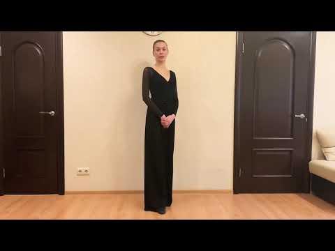 Танец медленный вальс для начинающих уроки видео