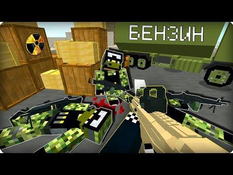 План не сработал, ЖЕСТЬ! [ЧАСТЬ 38] Зомби апокалипсис в майнкрафт! - (Minecraft - Сериал)