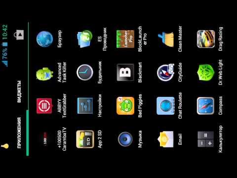 Как перенести игры с телефона или планшета на планшет?