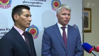 Большие изменения в сфере массового спорта ждут Калмыкию. / Видео