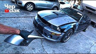 Mustang по цене Iphone XS собираю LEGO