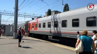 Приобье/Новороссийск, от Верхнекондинской с 10—13 августа 2018.г до станции Краснодар