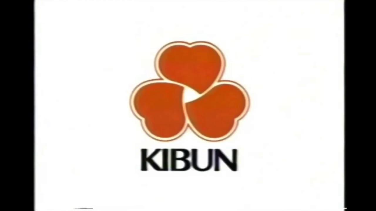 Japanese Commercial Logos from the 90's #75 KIBUN - YouTube