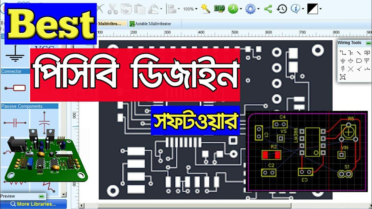 ফ্রি পিসিবি ডিজাইন অনলাইনে করুন | Free PCB design online with EasyEDA | PCB  design bangla