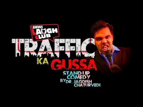 Traffic Ka Gussa | Hindi Stand up comedy Dr. Jagdish Chaturvedi | Canvas Laugh Club Mumbai