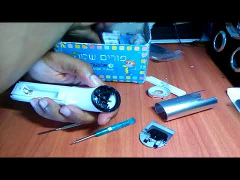 HTC hair trimmer full disassemble part A