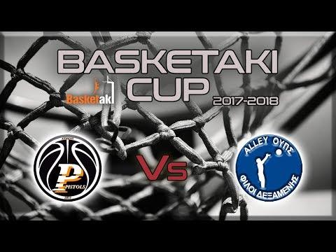 Basketaki Cup - Athens Pistols Vs Alley Ουπς (22/11/2017)
