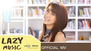 คนที่เหงาเหมือนกัน - Mr.Lazy Feat. เกรซ เกวลิน [Official MV]