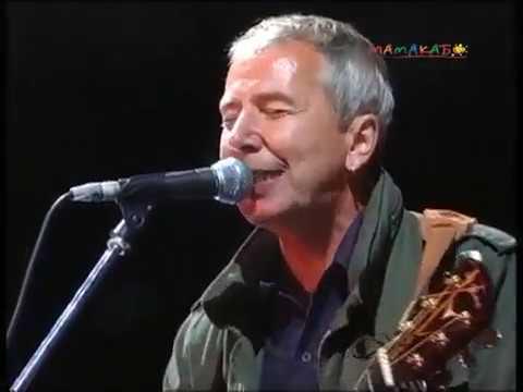 Алексей Романов и группа Грассмейстер   По дороге разочарований