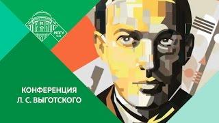 120-летие Л.С. Выготского. Новостной сюжет. 15-16/11/2016