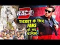 Salman Khan के Race 3 के लिए FANS हो गए पागल | Race 3 Housefull | Advance Booking | Ticket Price