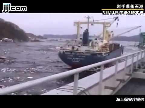 Tsunami in Kamaishi, Iwate Prefecture, Japan