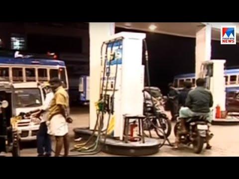 സംസ്ഥാനത്ത് ഇന്ധനവില റെക്കോർഡിൽ; പെട്രോൾ വില എൺപതു കടന്നു | Petrol Price