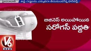 Surrogacy : India Became Surrogate Hub Worldwide   Fertility Centres Scam   V6 News