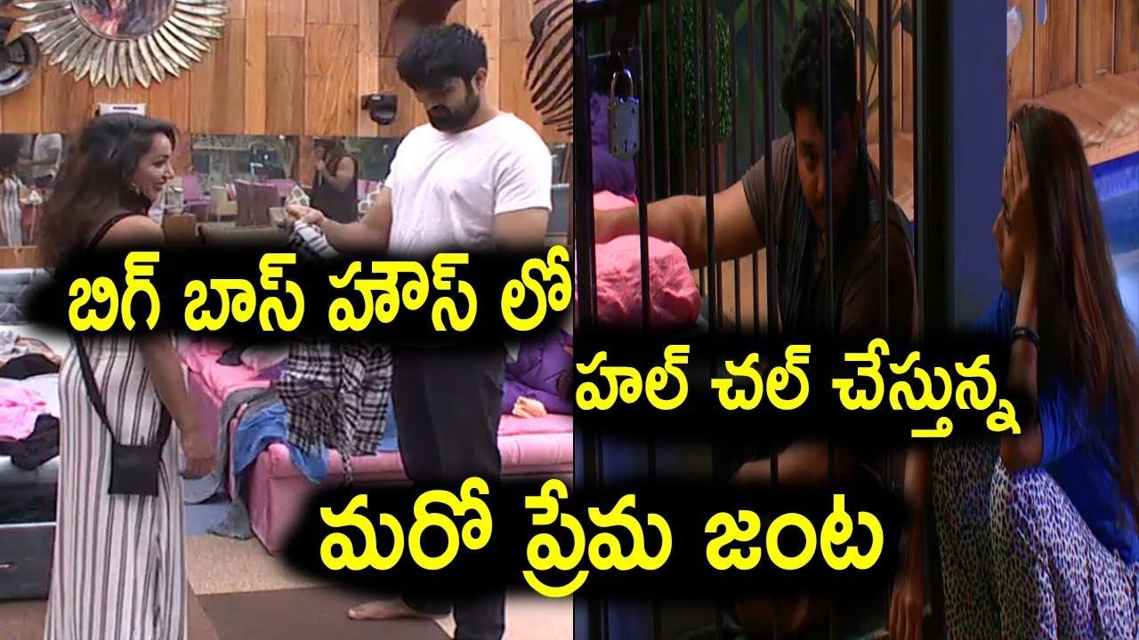 Big Boss 2 Telugu Episodes  | Tanish | Deepthi | Tejashwi | Samrat