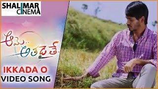Ikkada O Chettundedi Song Teaser  Aame Athadaithe Movie  Hanish, Chira Sri  Shalimarcinema