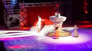 Disney on ice VII