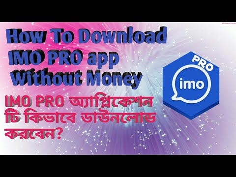 Imo Pro Apk Download