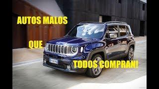 11 AUTOS MALOS que TODOS COMPRAN!