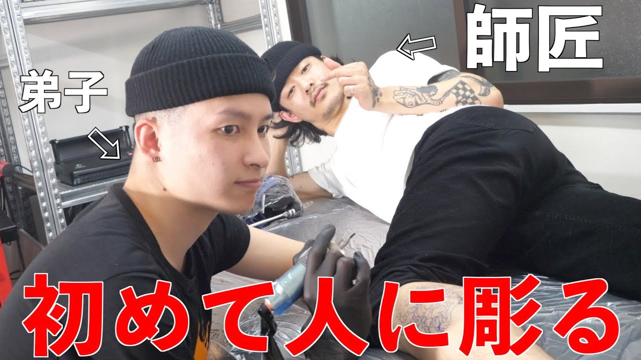 山田 タトゥー スタジオ 「今の時代を象徴するタトゥーカルチャー」──山田レンは、彫り師・YouTuberである前に人間であることを忘れない(GQ JAPAN)