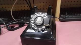 Rotary Phone and PBX sounds