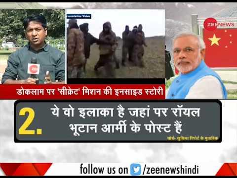Idea behind Indian officials 'secret ' meeting with Bhutan leadership
