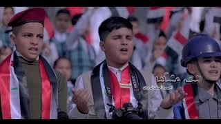 احمد المصلاوي - انت عشكنا (حصريا)
