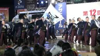 長崎大学「突風」 Yosakoiさせぼ祭り2009 大賞演舞 thumbnail
