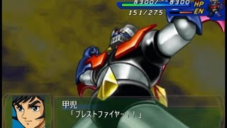 srw a portable attacks mazinger z all attacks