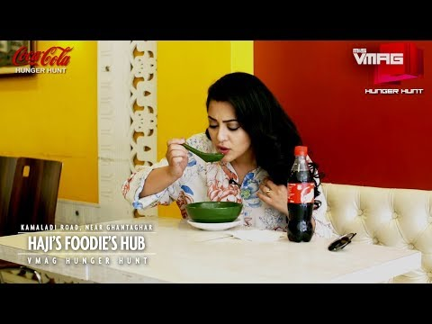 Eating Halal Food At Haji's