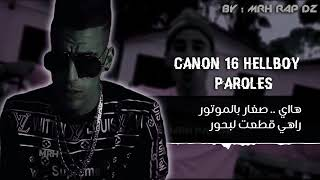 Canon 16 Didin Klach - Hellboy ( LYRICS - الكلمات )
