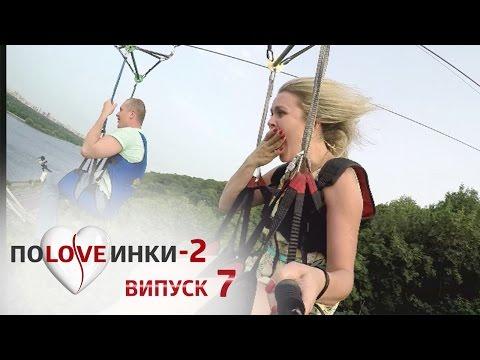 Половинки - Сезон 2 - Выпуск 7 - 04.10.2016