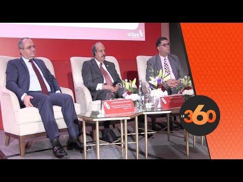 Le360.ma •BMCE Bank lance sa banque participative