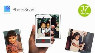 Photo scan by Google photos - شرح برنامج فوتو سكان من جوجل